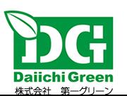 第一グリーン